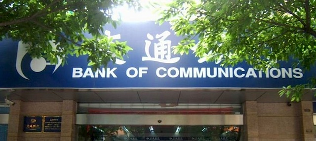 Bank of Intransparency
